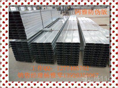 大截面热镀锌Z型钢|天津热镀锌Z型钢生产商