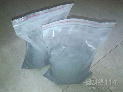 HEA高效抗裂剂_UEA混凝土膨胀剂