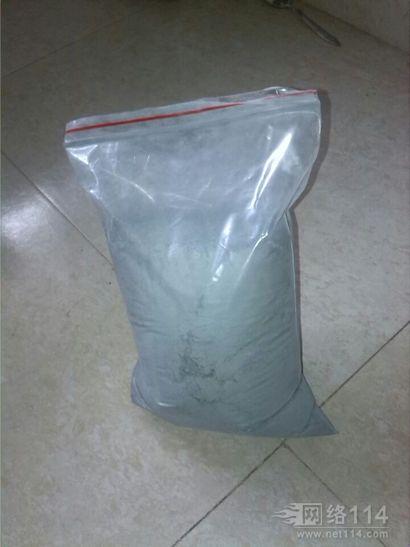 混凝土膨胀剂报价_UEA混凝土膨胀剂_AEA混凝土膨胀剂