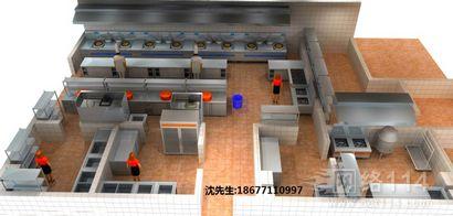 商用厨房3D软件,商用厨房设计,酒店效果图制作