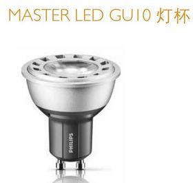 230V LED灯杯 飞利浦LED MASTER 6-50W GU10灯杯查看原图(点击放大)