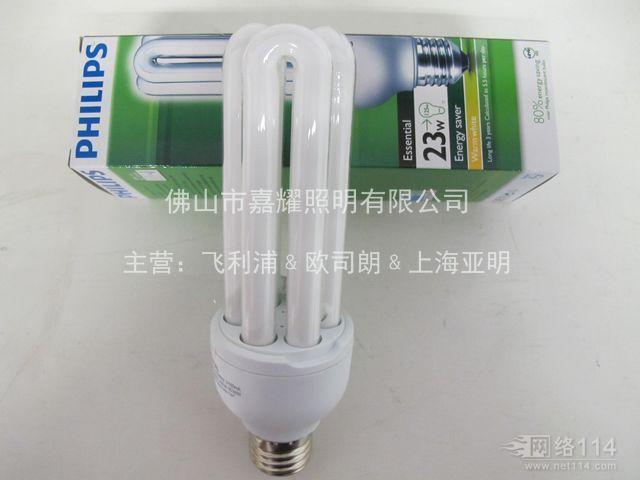飞利浦三基色荧光粉节能灯紧凑U形厂家批发价格