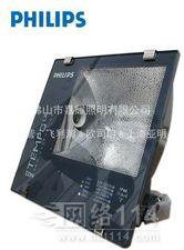 飞利浦【热销】正品泛光灯RVP350-400W灯具价格