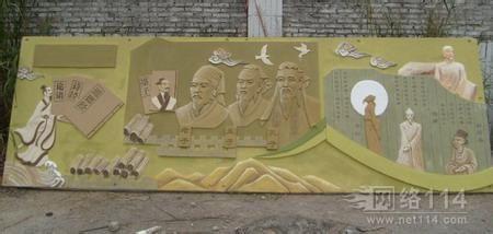 玻璃钢校园浮雕