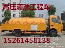江宁区污水管道清洗、疏通排污管道,高压清洗,更畅通