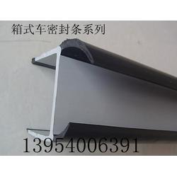 密封条厂家_各种规格型号硅胶管