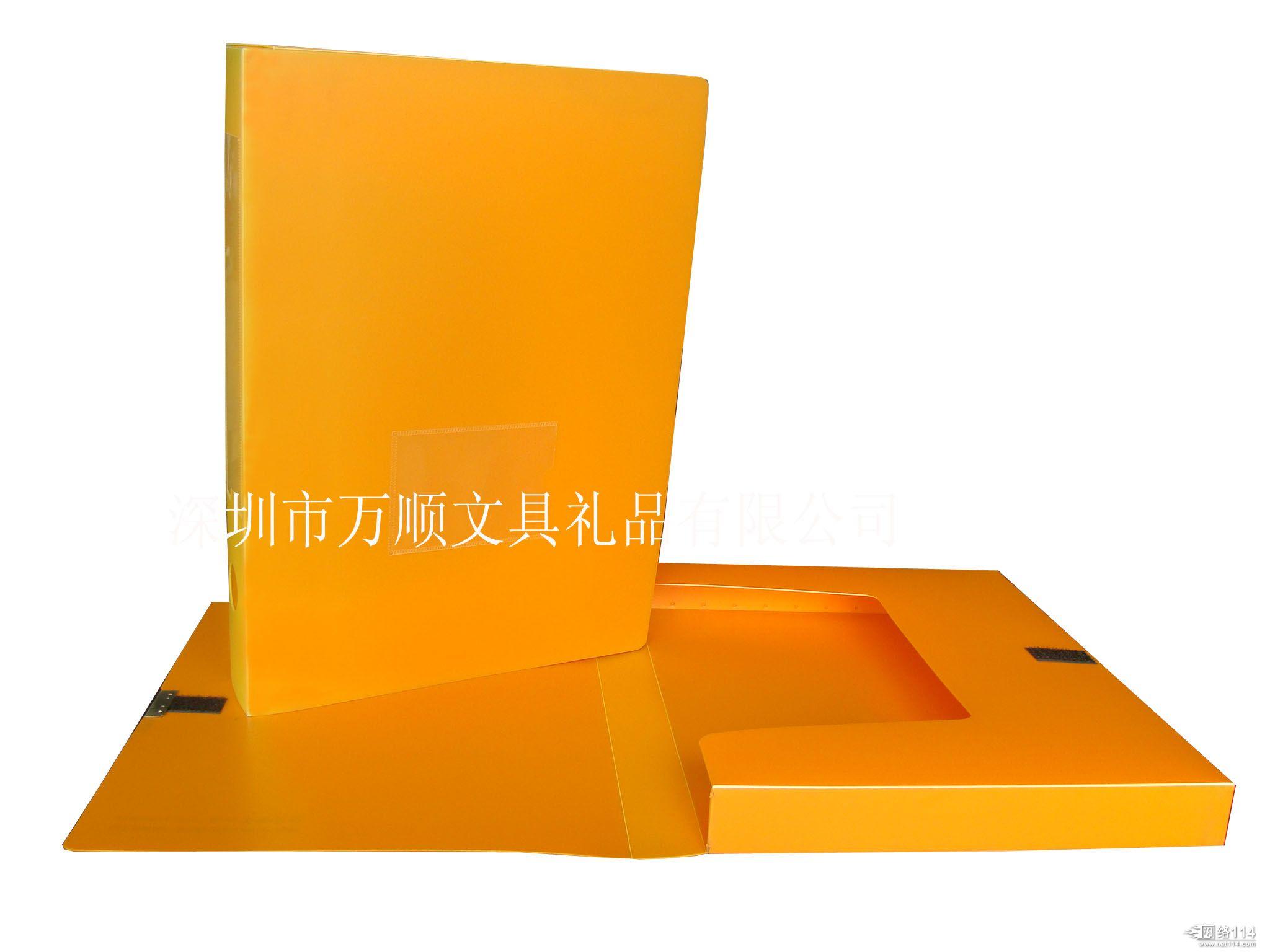 档案盒透明_【(小额定做)PP资料盒,制作学生档案盒,生产透明档案盒价格 ...