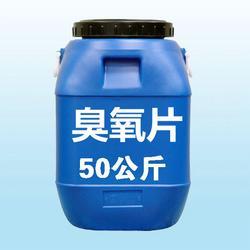 臭氧片增氧剂增氧、底改、调水