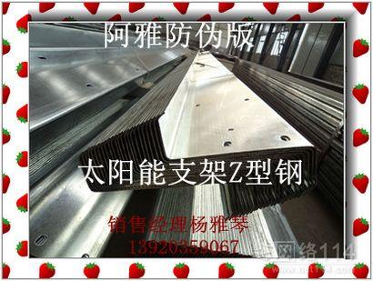安徽热镀锌Z型钢厂家 天津市热镀锌Z型钢厂家