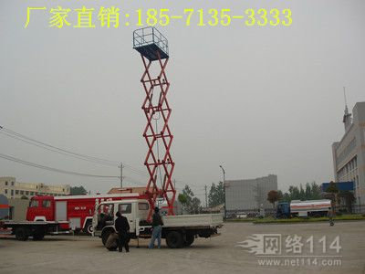 东风金霸液压升降路灯维修车(8-12米)图片