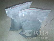 福建sy-k复合纤维抗裂剂
