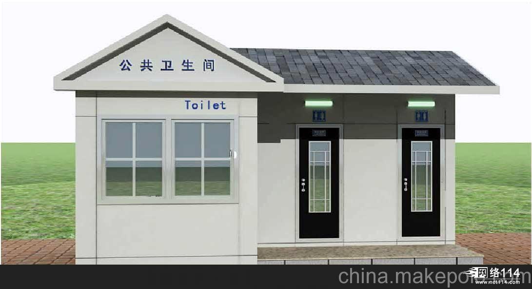 龙岩移动厕所,莆田移动厕所,宁德移动厕所别墅三玉图片