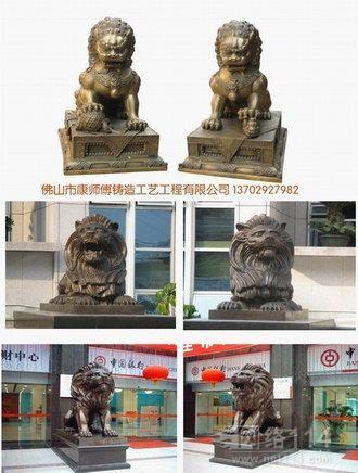 铜狮子 整体铸造铜狮子