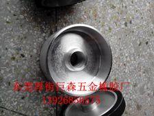 阳江磨刀机胶轮、抛光轮、铝轮东莞厚街巨森五金橡胶厂