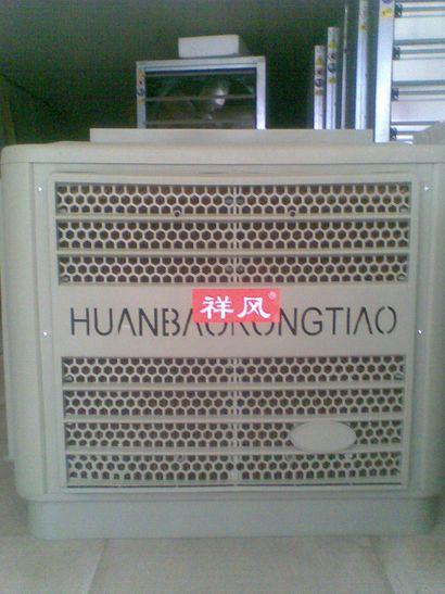 广西柳州环保空调销售服务公司 广西柳州冷风机销售安装公司