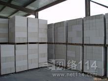 天津专业生产加气块1沙加气2砂加气砖3混凝土砌块.