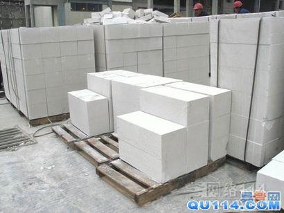 加气块1沙加气块1砂加气砖1加气混凝土砂砖沙加气块