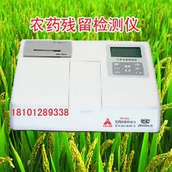 精准农药残留检测仪速测仪农残仪测农药残毒检测仪