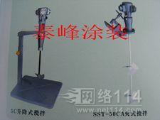 喷油涂行业专用涂料气动搅拌机,油漆自动搅拌机,气动液体搅拌机