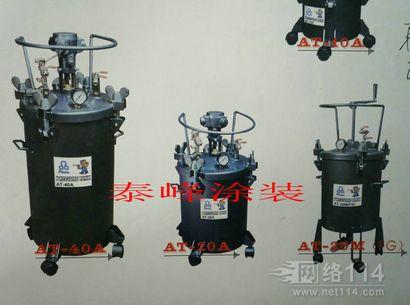 台湾宝丽气动压力桶,液体油漆压力桶,自动搅拌涂料压力桶