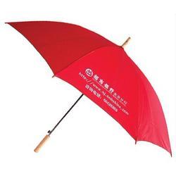 佛山礼品伞,顺德礼品伞,中山礼品伞,珠海礼品伞