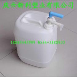 装食用油白色20KG塑料桶-20公斤塑料桶有抽油器