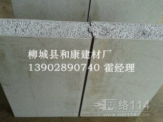 轻质复合隔墙板规格/轻质复合隔墙板批发