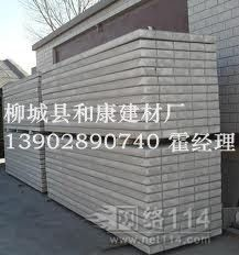 四川轻质隔墙板/四川轻质隔墙板价格