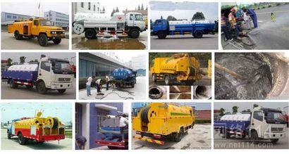 南京红花开发区污水井清淤,排水管清理泥沙,清洗管道