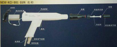 韩国kci-801粉末静电喷枪配件,凯茜爱kci涂装机配件