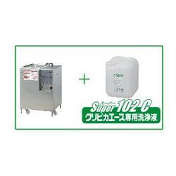 苏州模具清洗机、模具冷却管专用除锈机