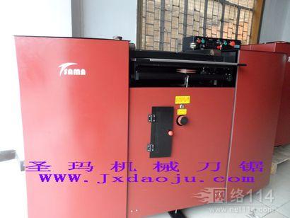 SAMA专业精密片皮机S520,精密片皮机生产厂家