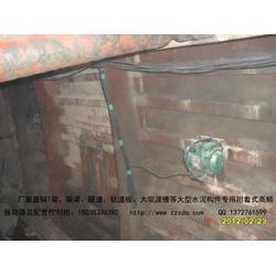 隧道台车专用附着式高频振动器|振捣器