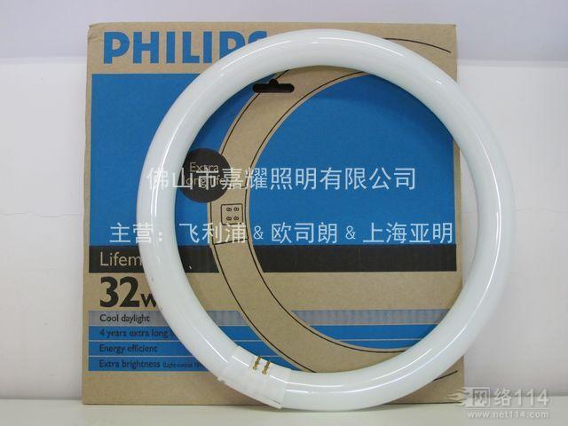 飞利浦环形荧光灯TL-E 22W,32W,40W荧光灯