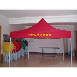 宁波帐篷价格,宁波帐篷