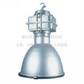 飞利浦工矿灯MDK900-250W/400W高天棚吊灯查看原图(点击放大)