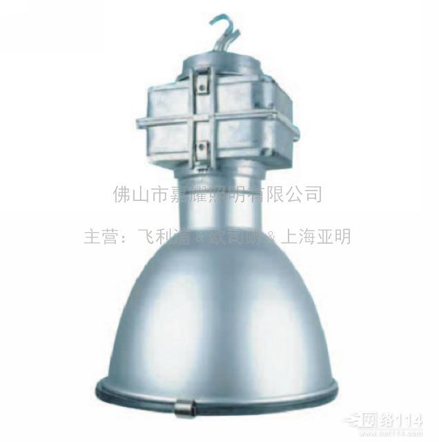 飞利浦工矿灯MDK900-250W/400W高天棚吊灯