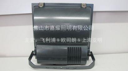 飞利浦RVP350/HPI-T 400W L金卤泛光射灯价格