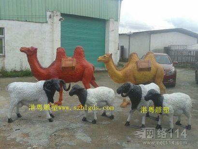 仿真山羊雕塑