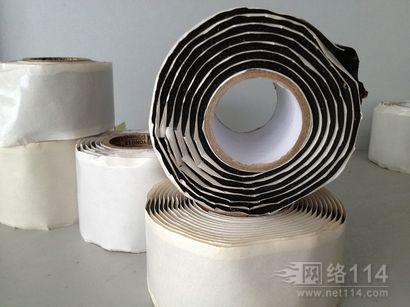 优质绝缘防水橡胶胶带