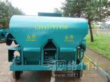 黑龙江白桦5Xfz-25f(双风机)型花生果清选机
