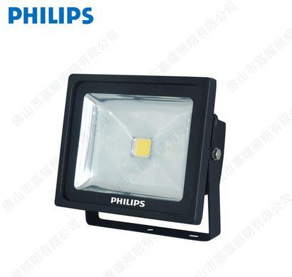 户外LED泛光灯具飞利浦灵智系列10W/30W/50W批发