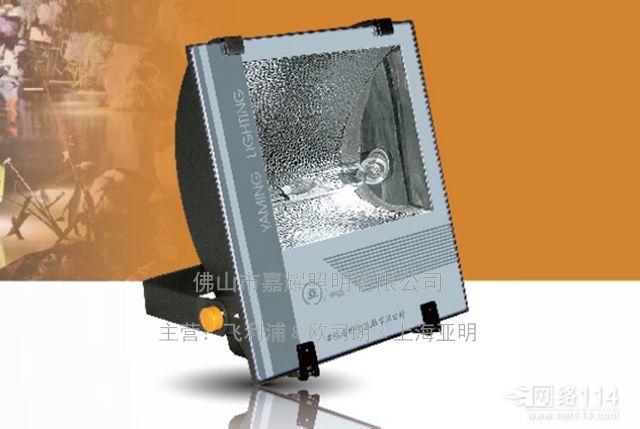 亚明泛光灯 亚明ZY210-150W泛光灯具价格IP65