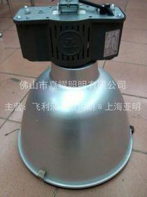 上海亚明工矿灯 亚字GC401-400W工矿灯具价格查看原图(点击放大)
