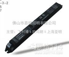 上海亚明T8 18W/36W荧光灯电子镇流器