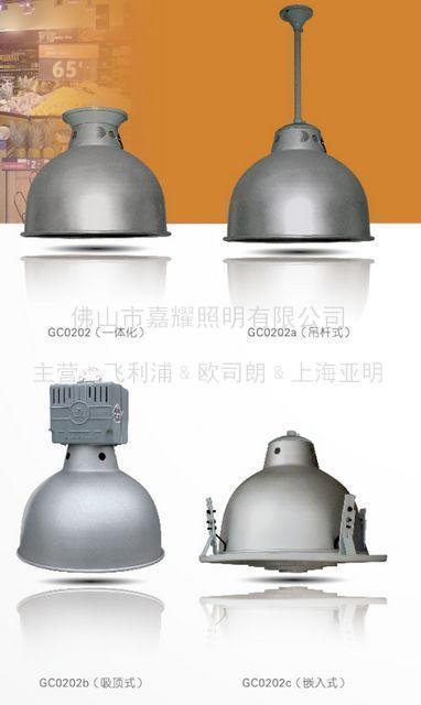 上海亚明高效工矿灯GC0202 亚明250W-400W厂房吊灯价格