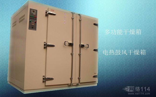 重庆高温烘箱厂家