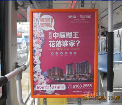 成都公交看板广告,成都公交车内广告