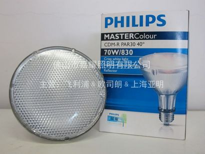 飞利浦反射型陶瓷金卤灯 MASTER Colour CDM-R价格