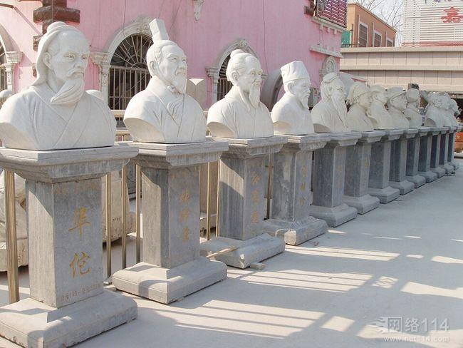 玻璃钢人物雕塑|人物抽象|深圳人物雕塑厂家